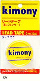 kimony(キモニー)リードテープ KBN260