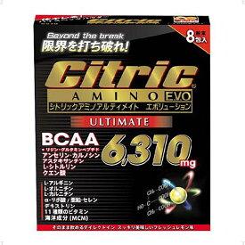 Citric Amino(シトリックアミノ)「シトリックアミノアルティメイト エボリューション(7.5g×8包入) 5279」