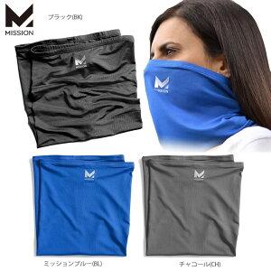 MISSION ミッション クーリングフェイスマスク マルチクール ネックゲイター ジョギングエチケット ジョギングマスク 108008-109452 夏用 冷感