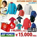 Fuku18a yonexm 1