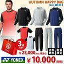 Fuku18a yonexm 2