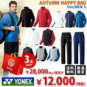 Fuku18a yonexm 4