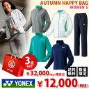 Fuku18a yonexw 1
