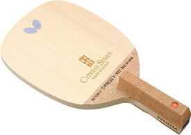 Butterfly(バタフライ)[【卓球 ペンラケット】 サイプレス V‐MAX 日本式 23960]卓球ラケット
