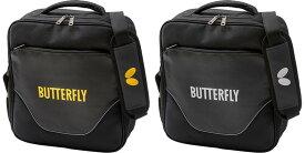 バタフライ Butterfly 卓球バッグ・ケース フォルドア・ショルダー BUT-63130