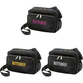 バタフライ Butterfly 卓球バッグ・ケース フォルドア・ミニショルダー BUT-63140
