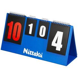【エントリーでポイント10倍▼12/1〜】ニッタク Nittaku 卓球設備用品 JL COUNTER JLカウンター NIT-NT3731