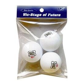 【エントリーでポイント10倍】ユニックス 卓球その他 試合用練習球 ゲームスタープラボール 3個入り 卓球 NX28-53