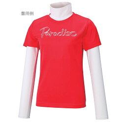 PARADISO(パラディーゾ)「レディスネック&アームカバー55CL2U」テニスウェアネックカバー[ネコポス可]