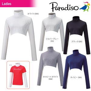 PARADISO(パラディーゾ) 「レディース ネック&アームカバー 55CL2U」 テニスウェア ネックカバー