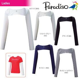 「あす楽対応」PARADISO(パラディーゾ)「レディースショルダーアームカバー 56CL3U」テニスウェア「SS」 ポスト投函便【送料無料】 『即日出荷』