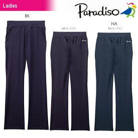 PARADISO(パラディーゾ)「レディース レギンスパンツ 95CL9K」テニスウェア「FW」