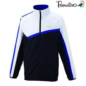 パラディーゾ PARADISO テニスウェア ユニセックス ウィンドブルゾン 98C03D 2018FW
