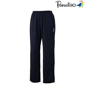 パラディーゾ PARADISO テニスウェア ユニセックス パンツ 98C03P 2018FW