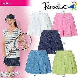 パラディーゾ PARADISO テニスウェア レディース スコート JCL02L 2018SS[ポスト投函便対応]