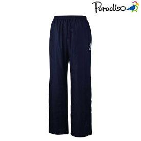 パラディーゾ PARADISO テニスウェア ユニセックス ウィンドパンツ 58C03P 2018SS