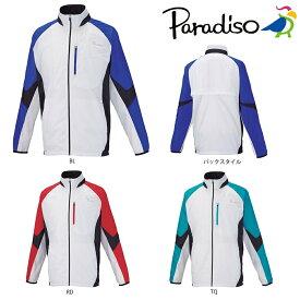 パラディーゾ PARADISO テニスウェア ユニセックス ウィンドブルゾン 58C08D 2018SS