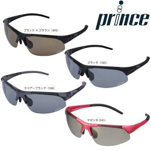 【エントリーでポイント10倍】「あす楽対応」Prince(プリンス)「調整機能付き調光偏光サングラス PSU232(専用セミハードケース付)」 『即日出荷』