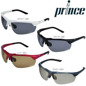 【エントリーでポイント10倍】「あす楽対応」Prince(プリンス)「調整機能付き調光偏光サングラス PSU233(専用セミハードケース付)」 『即日出荷』