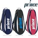 プリンス Prince テニスバッグ・ケース ラケットバッグ2本入 AT875 1月下旬発売予定※予約