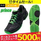 『即日出荷』Prince(プリンス)「TOUR PRO Z 2 AC(ツアープロ ゼット 2 AC) DPSZA11」オールコート用テニスシューズ「あす楽対応」【prospo】