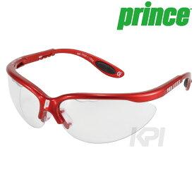 Prince(プリンス)「SQUASH EYE GUARD PRO LITE II(スカッシュ アイ ガード プロ ライト II ) 6S822」ラケットボールアクセサリー【prospo】