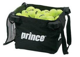 【エントリーでポイント10倍】Prince(プリンス)ボールバッグ(単体別売・PL050用)PL051ボールカゴ【smtb-k】【kb】