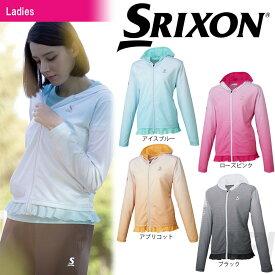 「あす楽対応」SRIXON(スリクソン)「WOMEN'S TOUR LINE レディース ライトジャケット SDF-5720W」テニスウェア「SS」 『即日出荷』
