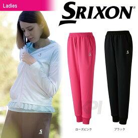 「あす楽対応」SRIXON(スリクソン)「WOMEN'S TOUR LINE レディース フリースパンツ SDF-5781W」テニスウェア「SS」 『即日出荷』