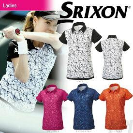 「あす楽対応」SRIXON(スリクソン)「WOMEN'S レディース TOUR LINE ポロシャツ SDP-1762W」テニスウェア「FW」[ポスト投函便対応] 『即日出荷』