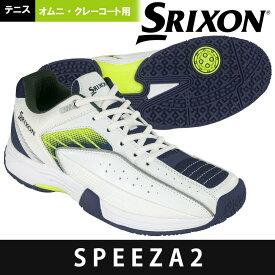 【365日出荷】「あす楽対応」スリクソン SRIXON テニスシューズ メンズ SPEEZA2 OMNI & CLAY スピーザ2 オムニ&クレーコート用テニスシューズ SRS-675WN SRS675WN 『即日出荷』