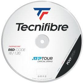 「あす楽対応」テクニファイバー Tecnifibre テニスガット・ストリング REDCODE (レッドコード) 1.20mm 200mロール TFR415 TFSR404『即日出荷』