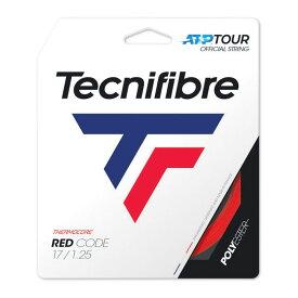 「あす楽対応」テクニファイバー Tecnifibre テニスガット・ストリング REDCODE (レッドコード) 1.25mm TFG416 TFSG404『即日出荷』