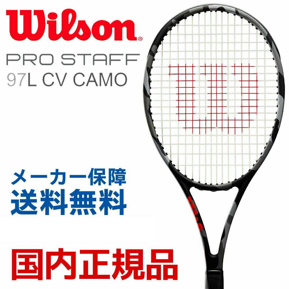 ウイルソン Wilson テニス硬式テニスラケット PRO STAFF 97L CV CAMO Edition CAMOUFLAGE (プロスタッフ97L CV カモフラージュ) WRT741020