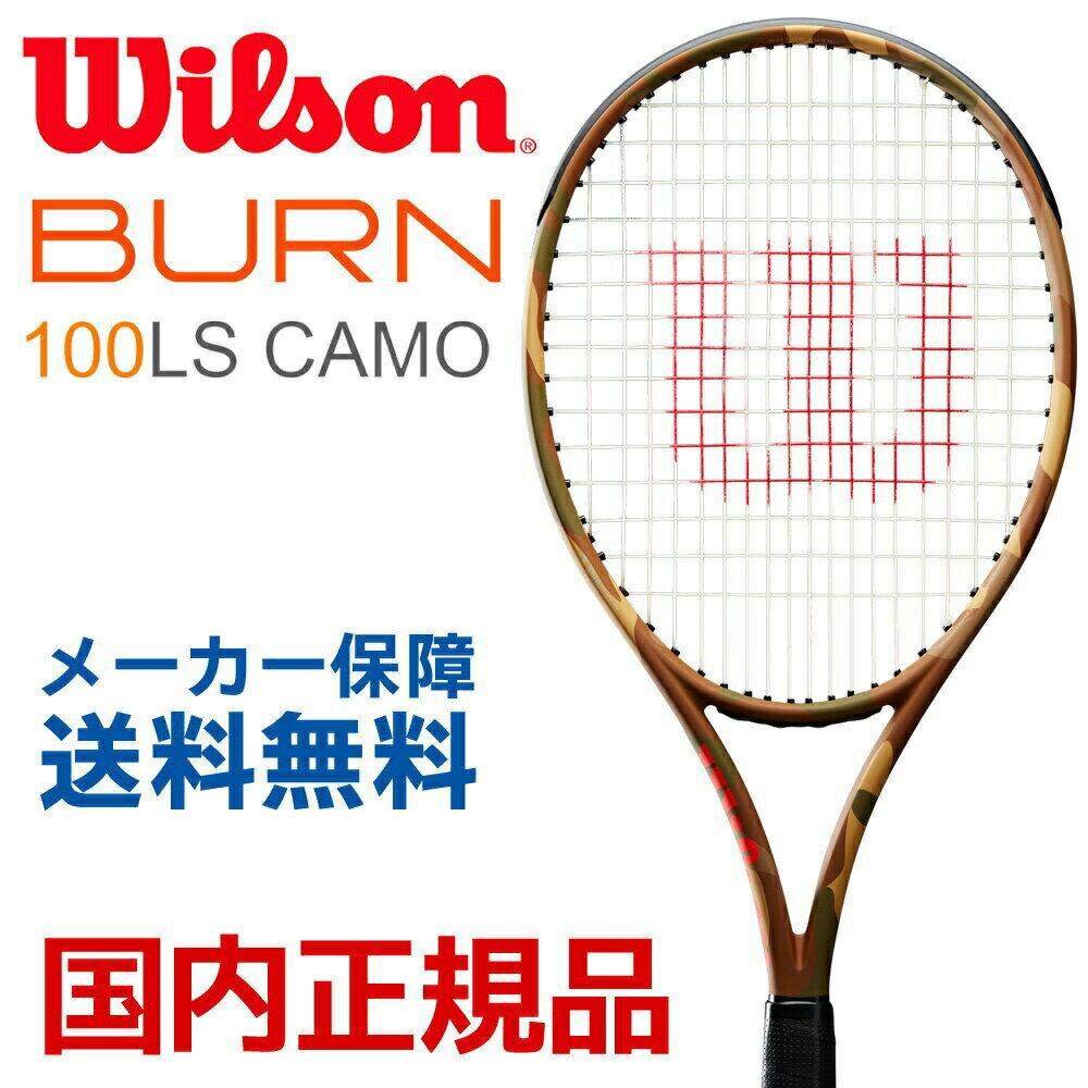 ウイルソン Wilson テニス硬式テニスラケット BURN 100LS CAMO Edition CAMOUFLAGE (バーン100LS カモフラージュ) WRT741220