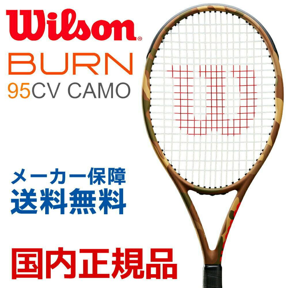 ウイルソン Wilson テニス硬式テニスラケット BURN 95CV CAMO Edition CAMOUFLAGE (バーン95CV カモフラージュ) WRT741420