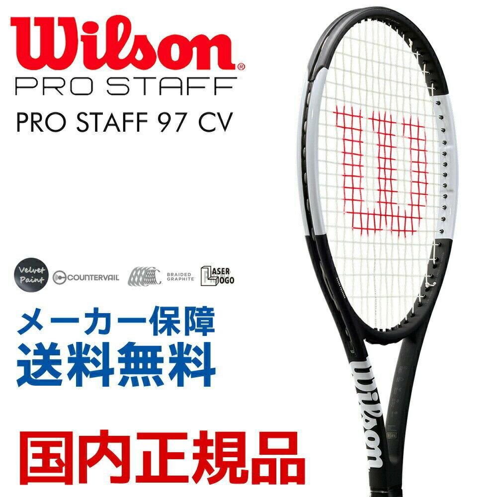 ウイルソン Wilson テニス硬式テニスラケット プロスタッフ 97 CV PRO STAFF 97 CV WRT741820