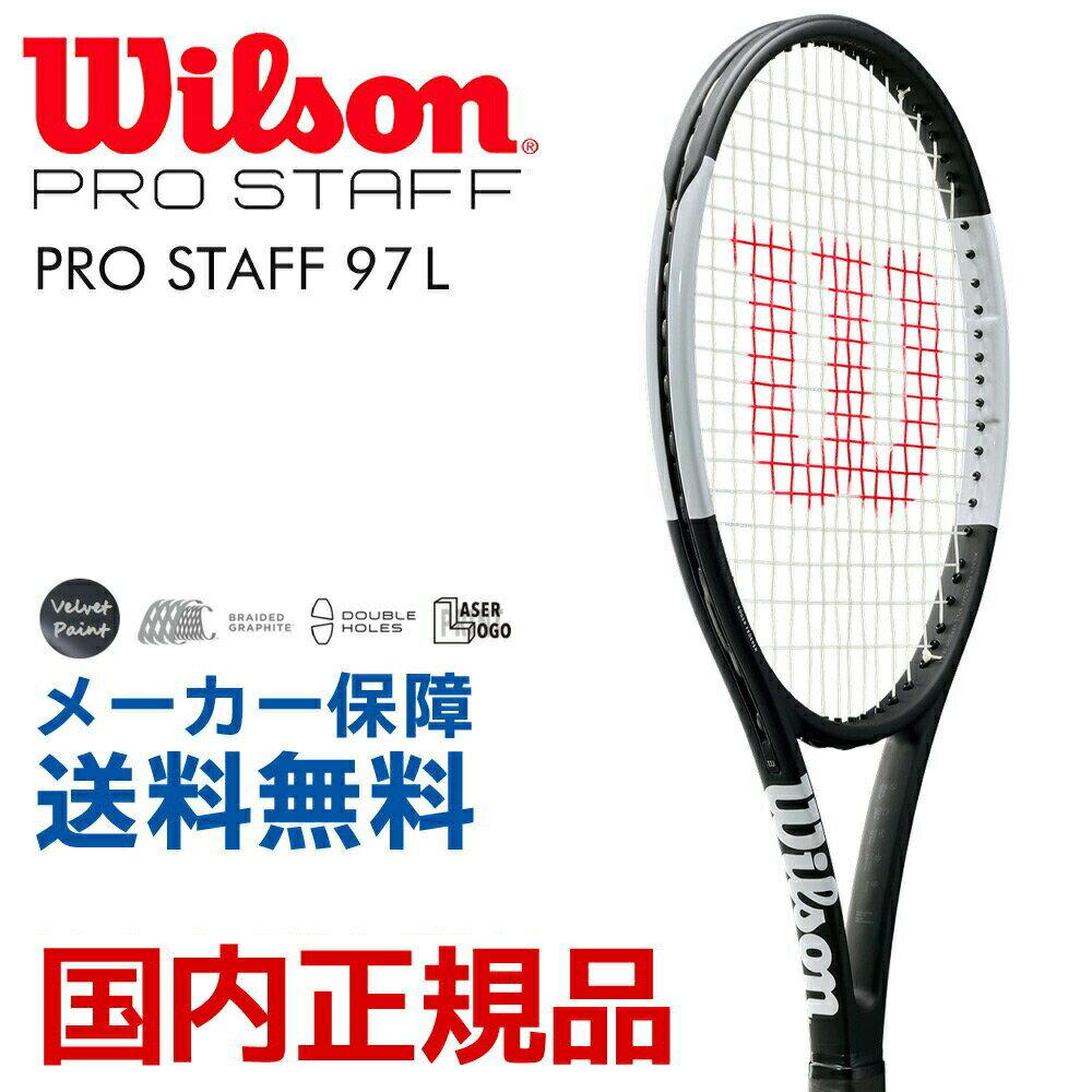 ウイルソン Wilson テニス硬式テニスラケット プロスタッフ 97 L PRO STAFF 97L WRT741920