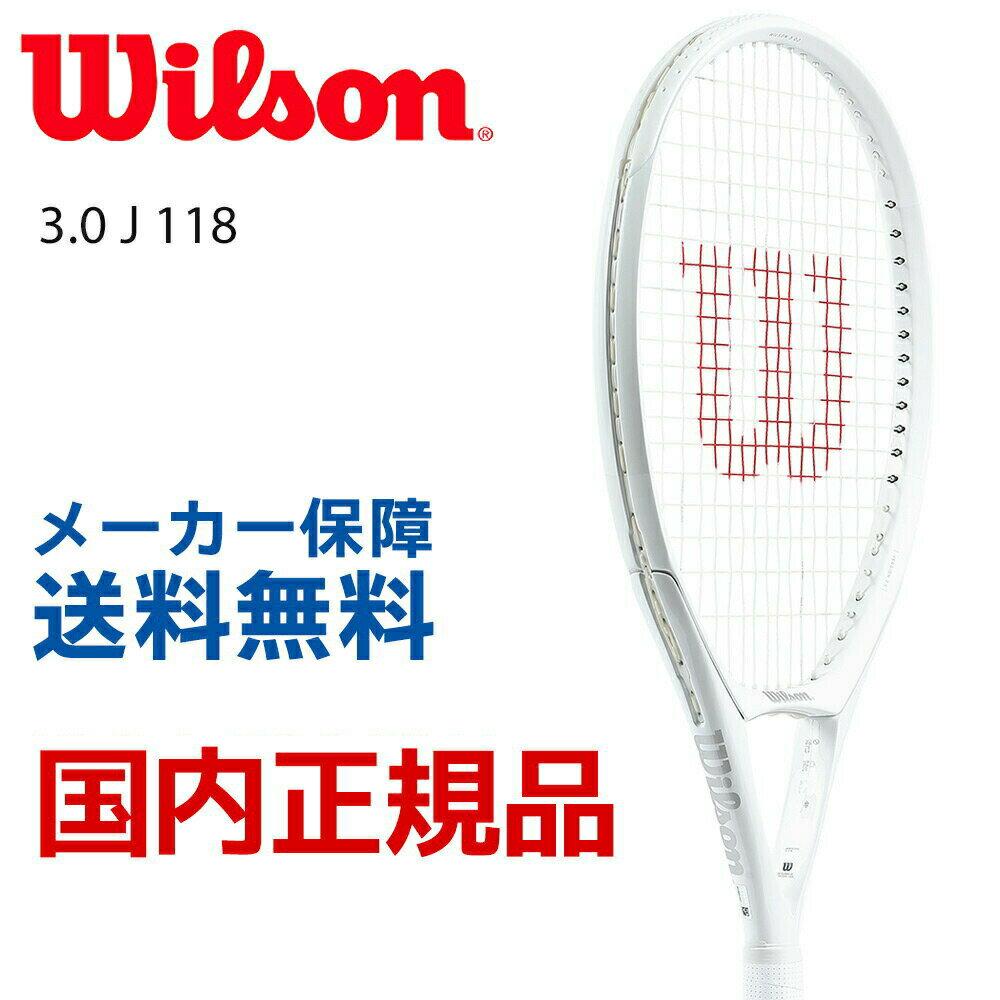 ウイルソン Wilson テニス硬式テニスラケット 3.0 J 118 WRT742220