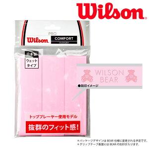 【エントリーでポイント10倍】ウイルソン Wilson テニスグリップテープ PRO OVERGRIP BEAR PINK 3PK プロ オーバーグリップ WRZ4020BP[ポスト投函便対応]