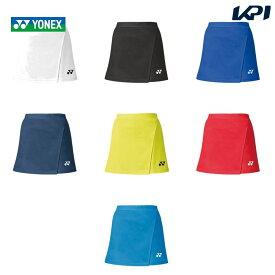 ポスト投函便【送料無料】ヨネックス YONEX テニスウェア レディース スカート 26061 2020SS [ポスト投函便対応]