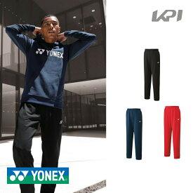 【365日出荷】「あす楽対応」ヨネックス YONEX テニスウェア メンズ スウェットパンツ 30063 2020SS 『即日出荷』
