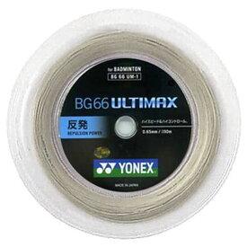 【エントリーでポイント10倍▼〜10/1 9:59】YONEX(ヨネックス)「BG66 ULTIMAX(BG66アルティマックス) 200mロール BG66UM-2」 バドミントンストリング(ガット)【prospo】[ポスト投函便対応]