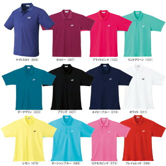 """""""In shipping (included, the teen pulled not allowed)"""" """"2014 new color appearance"""" YONEX (Yonex) 'Uni Polo shirts 10100' soft & specialty"""