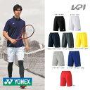 ポスト投函便【送料無料】 YONEX(ヨネックス)「Uni ユニハーフパンツ(スリムフィット) 15048」テニス&バドミントン…