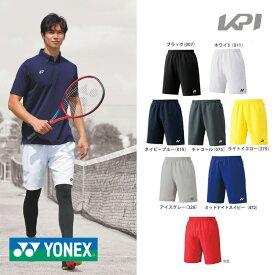 「あす楽対応」 YONEX(ヨネックス)「Uni ユニハーフパンツ(スリムフィット) 15048」テニス&バドミントンウェア 夏用 冷感 『即日出荷』