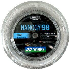 【エントリーでポイント10倍】YONEX(ヨネックス)「ナノジー98(NANOGY 98 200mロール] NBG98-2」バドミントンストリング(ガット)【KPI】[ポスト投函便対応]