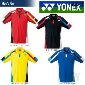 【エントリーでポイント10倍▼12/1〜】「あす楽対応」YONEX(ヨネックス)「UNI ポロシャツ 10206」テニス&バドミントンウェア「SS」『即日出荷』 夏用 冷感