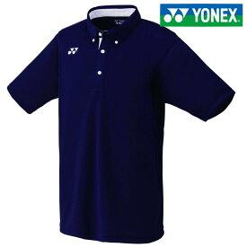 「あす楽対応」ヨネックス YONEX テニスウェア メンズ メンズポロシャツ 10246-019 2018SS[ポスト投函便対応] 『即日出荷』