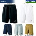 ポスト投函便【送料無料】 YONEX(ヨネックス)Uni ベリークールハーフパンツ 1550 ソフトテニス&バドミントンウェア